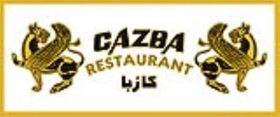 Medium 493cazba restaurant in north vancouver bc local deal discounts