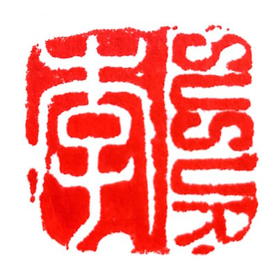 Medium susur logo higher quality