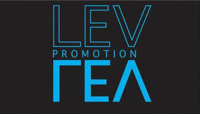 Medium 20130218 041524614 lev promotion logo