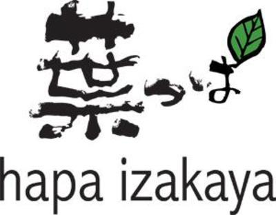 Medium 20130206 032453871 hapa izakaya logo