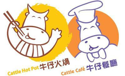 Medium 350cattle cafe designated logo